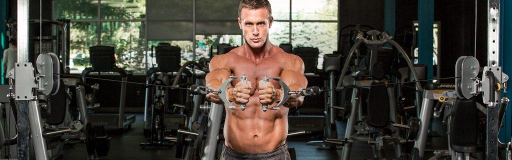 FST 7 in bodybuilding